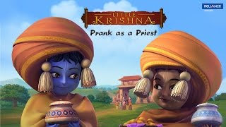 Little Krishna | Prank as a Priest | Video Clip