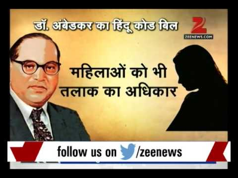 DNA : Important facts about Dr Bhimrao Ambedkar