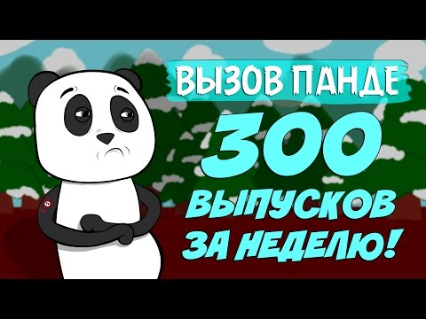 300 роликов за месяц с полного нуля