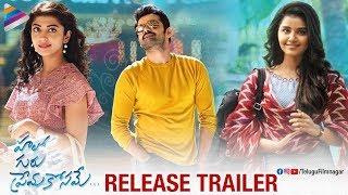 Hello Guru Prema Kosame RELEASE TRAILER | Ram | Anupama Parameswaran | DSP | Telugu FilmNagar