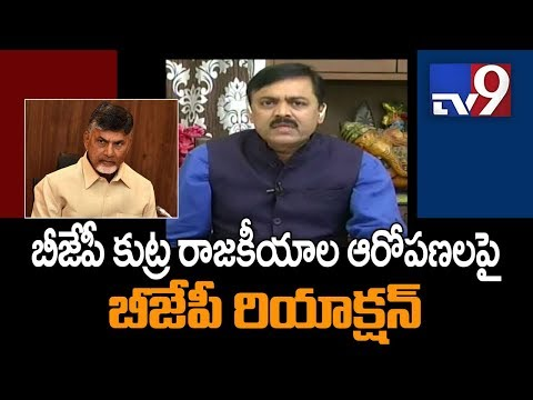 BJP Drops Cases Against YS Jagan In Return For YCP Support? - Big News Big Debate - TV9