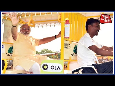 India 360: PM Modi Distributes e-rickshaws In Varanasi