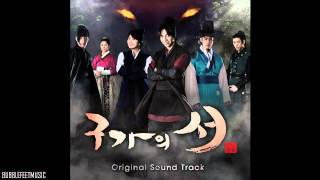 Various Artists - 구가의 서 (Kangchi, The Beginning)  [Gu Family Book OST]
