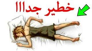 هل تعلم لماذا حذرنا الرسول ﷺ من النوم علي البطن ؟ وخاصة للبنات !!!!!!!