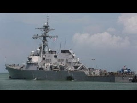 Investigating the USS John McCain crash