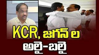 KCR , జగన్ ల అలై-బలై  KCR-Jagan Alai-Balai  