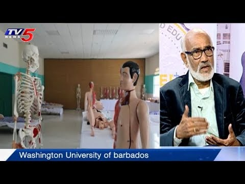 Facilities In Washington University Of Barbados For Medicine | Study Time | TV5 News