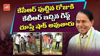 KTR Gives Surprise Birthday Gift To CM KCR | CM KCR Birthday Celebrations