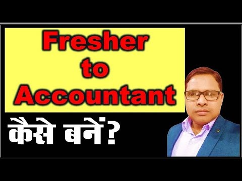 How to Become Expert in Accounting | How to Become a Professional Accountant