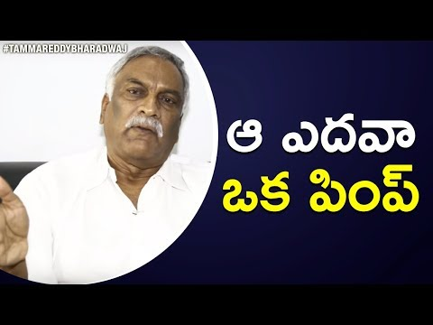 Tammareddy Opens Up about Tollywood Actresses Caught in US | Tammareddy Bharadwaj Requests Media