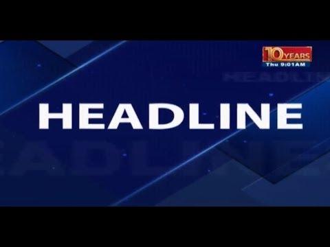 News Headline | 9:00 AM | 04 October 2018 | अबतक की बड़ी ख़बरें