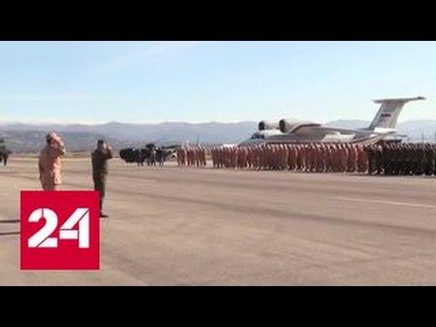 Россия выводит из Сирии еще 4 бомбардировщика
