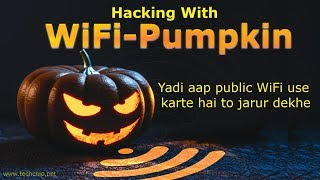 How dangerous unsecured public WiFi | WiFi-Pumpkin Kali Linux