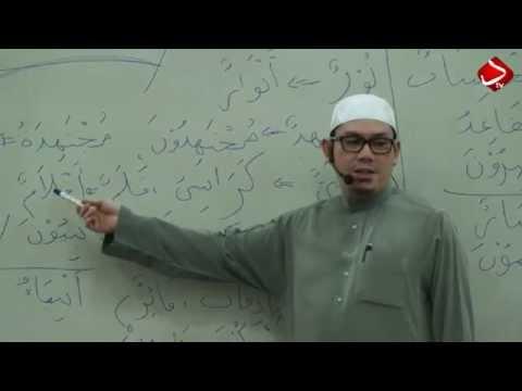 Isim Yang Lima - Ustadz Ahmad Zainuddin, Lc