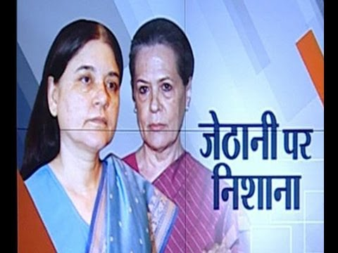 Know Reason Behind Sonia Gandhi and Maneka Gandhi Clash