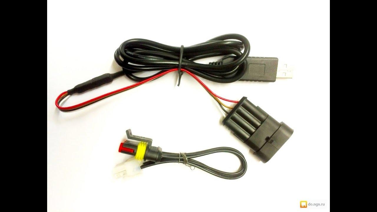 Как сделать кабель для brc