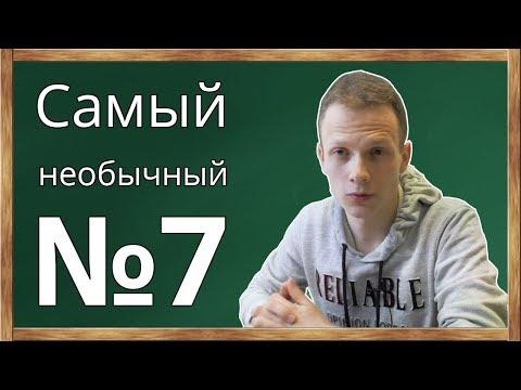 📌Нестандартная задача №7 из профильного уровня ЕГЭ по математике (производная, максимум и минимум)