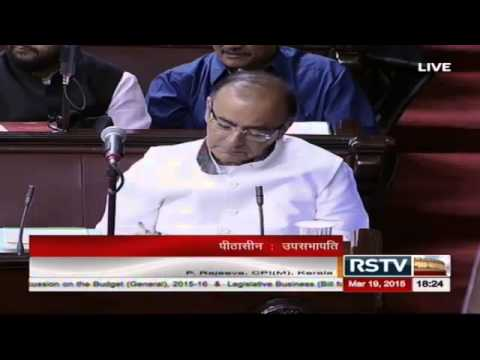 Reply of Finance Minister Sh. Arun Jaitley on the Discussion on the Budget (General) 2015-16