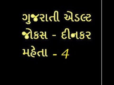 #4 Dinker Mehta jokes