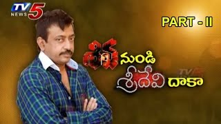 RGV's-Open-Clarification-about-Sridevi-Movie-|-RGV-Interview-with-TV5