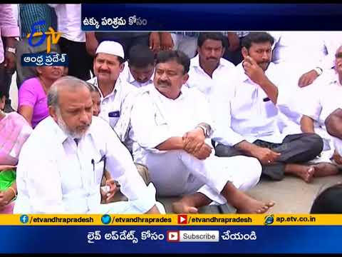 Kadapa TDP Leaders Plans to Implement  Strict Strike for Steel Plant
