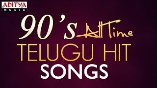 90 S All Time Telugu Hit Songs 2 5 Hours Jukebox VideoMp4Mp3.Com