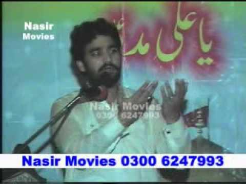 Zakir Waseem Abbas Baloch Shahadat Imam Ali A.s. 11 August 2013 Aali Saadat video