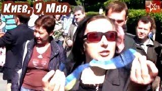 Украина, Киев, 9 Мая. Опрос граждан