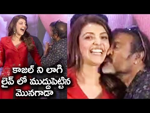 Kajalagarwal Gets Sudden KISS From Camera Man Chota | Kavacham Teaser