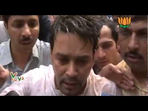 Shri Anurag Thakur while protesting outside Pawan Kumar Bansal's residence : 06.05.2013