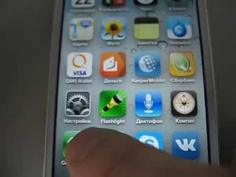 Анлок iPhone 5 Sprint 6.1.2 - звонки/SMS/MMS/интернет. Нано-Сим МТС 2013