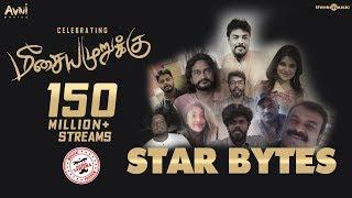 Meesaya Murukku 150 Million+ Streams Celebration Star Bytes | Sundar C | Hip Hop Tamizha | Aathmika