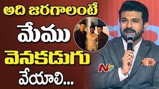Ram Charan Reacts On Publishing Box Office Numbers On Movie Posters || Rangasthalam