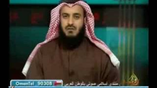 Qur'an: Chapter 1 by Mashari