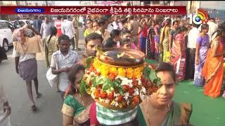 వైభవంగా శ్రీ పైడితల్లి సిరిమాను సంబరాలు..| Sri Paiditalli Utsav 2018 | Vijayanagar