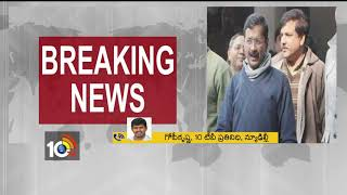 Big Relief for Aam Aadmi Party govt   High Court sets aside disqualification of 20 MLAs
