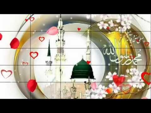 Asan Preet Huzoor Naal  Layi Naat Shareef video