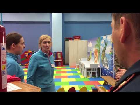 Проверка пожарной безопасности в ТРЦ Европа. Детский городок