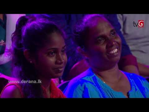Dream Star Season VIII | Elimination 04th November 2018