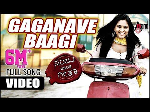 Sanju Weds Geetha - Gaganave Baagi