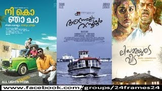 Annayum Rasoolum - Ni Ko Nja Cha Annayum Rasoolum Lisammayude Veedu Movie Reviews