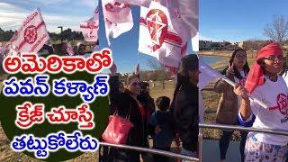 అమెరికా లో పవన్ కళ్యాణ్ క్రేజ్ చూస్తే తట్టుకోలేరు | Pawan Kalyan Craze In America | Top Telugu Media
