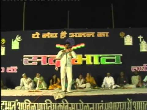 Imran Pratapgarhi  Kavi Sammelan Nagpur 2006 video