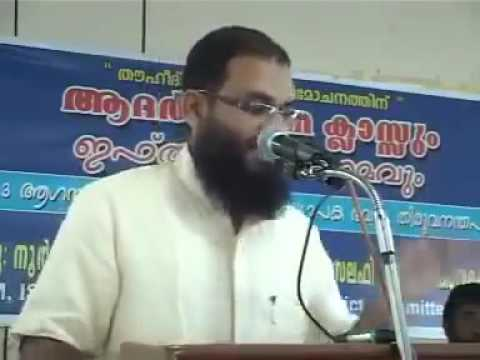 KOKAS MADAVOOR LAYANAM  -    Malayalam islamic speech  video gallery thumbnail