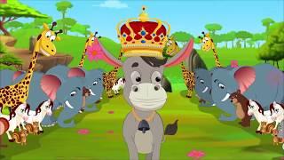 शेर की खाल में गधा | Donkey in the Lion's Skin Hindi Story by Baby Hazel Hindi Fairy Tales