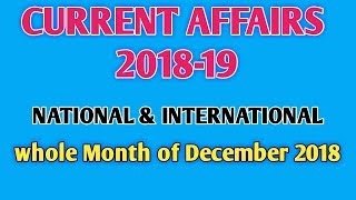Current Affairs 2018-19|| Whole Month Of December 2018|| With Full Explanation in urdu||