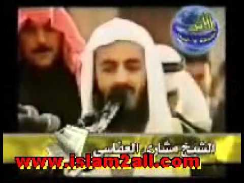 قراءة مؤثره جدا لمشاري راشد A Very Emotional Quran By Mashary Rashed video