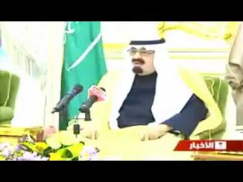 Maulana Syed Arshad Madani speech in the presence of King Abdullah of Saudi Arabia