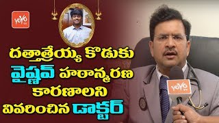 Dattatreya Son Bandaru Vaishnav Issue : Doctor Muvva Srinivas Opinion on Heart Attacks