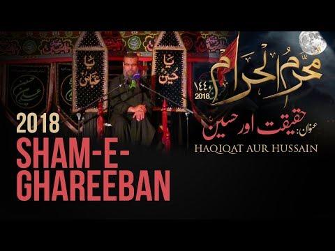 Sham E Ghareeban 1440/2018 | Ayatullah Sayed Aqeel Algharavi | Haqiqat Aur Hussain (as)